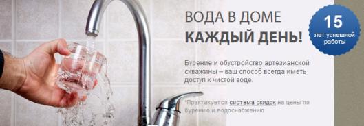 http://aqvaparus.ru/